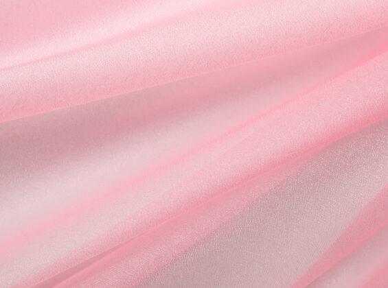 Blossom Pink Organza